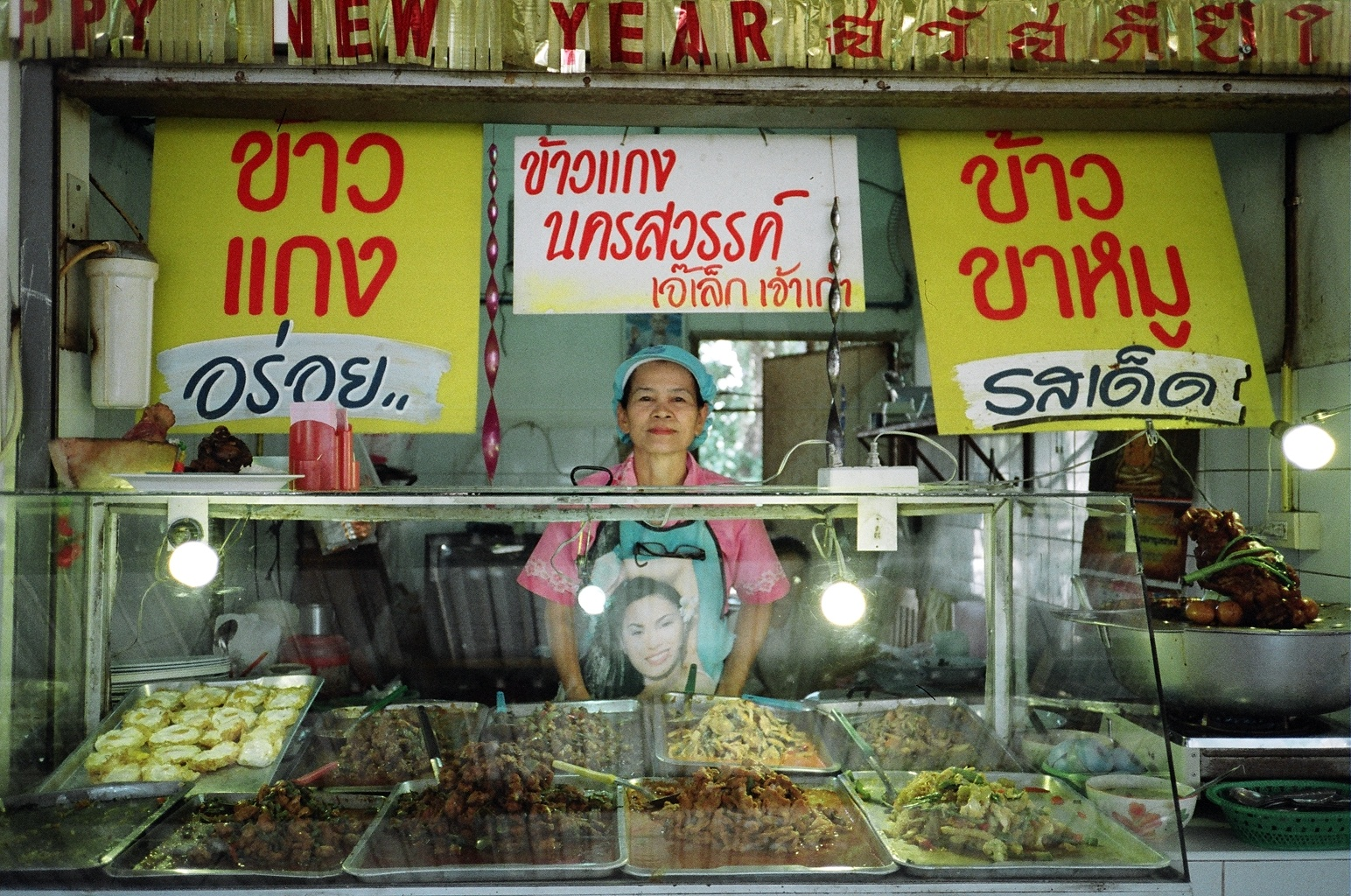 Thai Food Stand