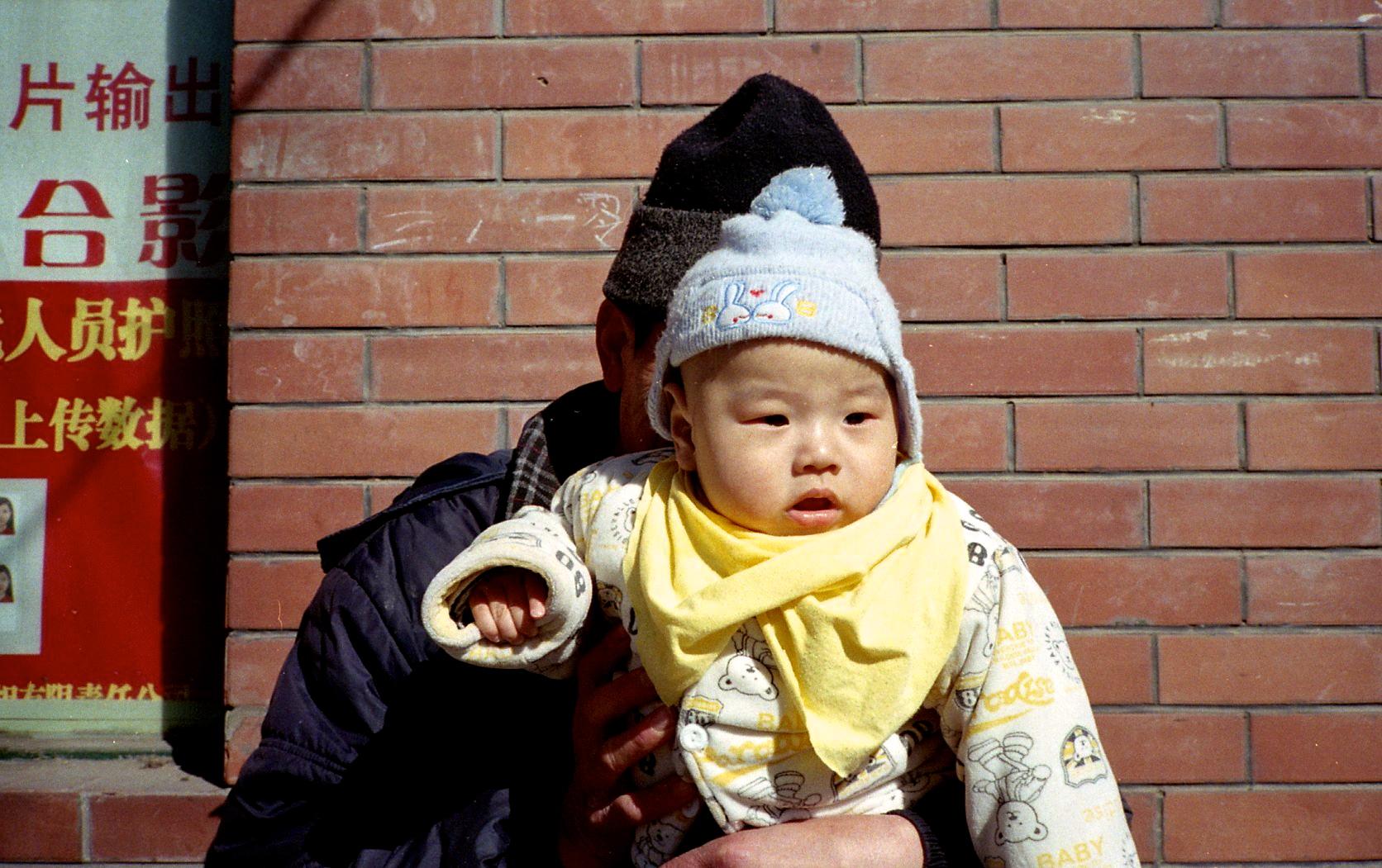 7089.Peking008.jpg