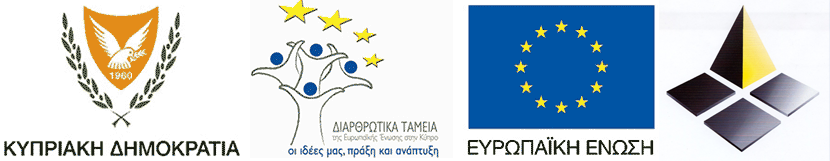 EU_Funding_Grant_Cyprus_ministry_Triangle_logos.png