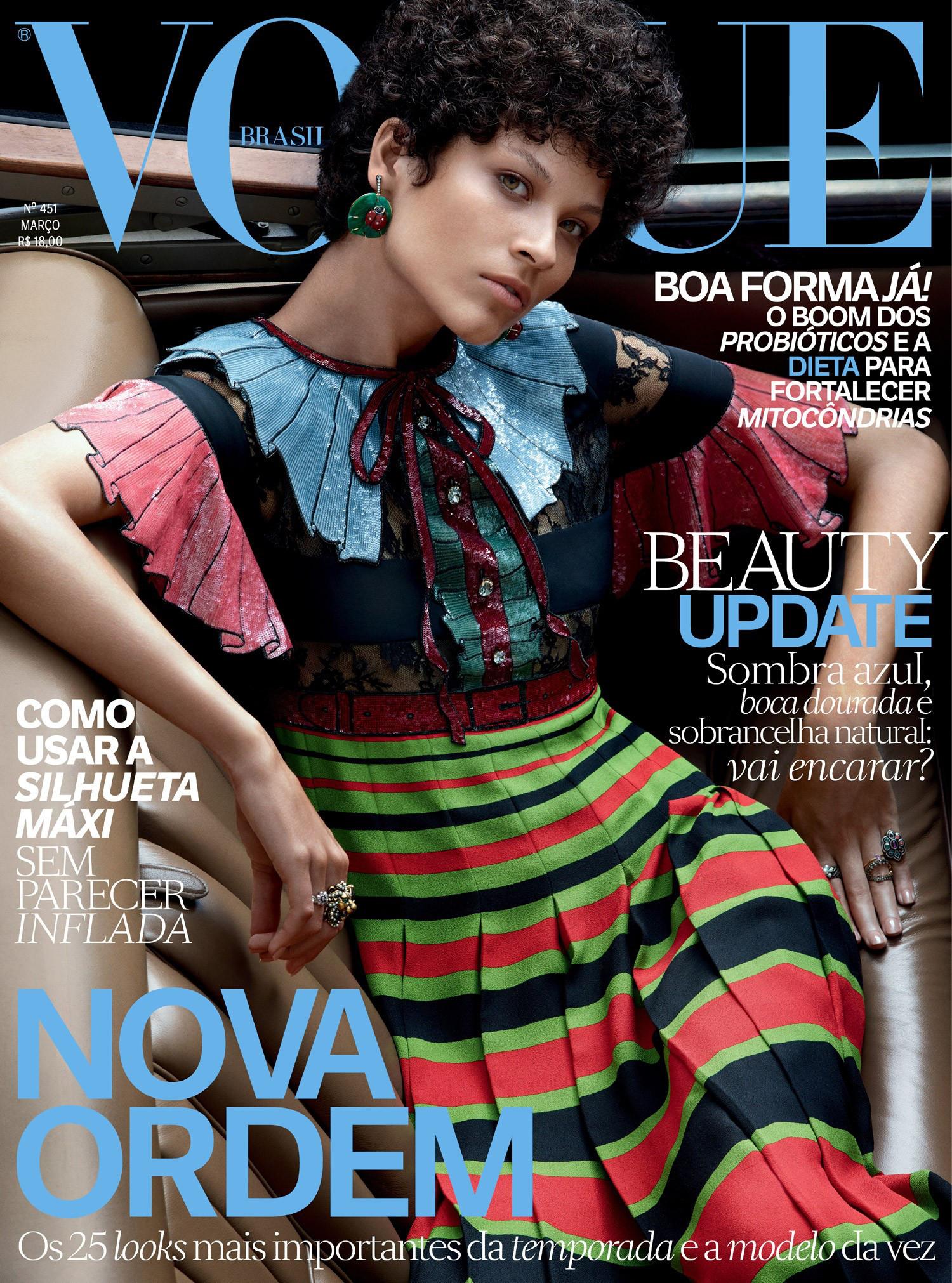Jessie-Dib-Press-Vogue-Brazil-March-2016-cover