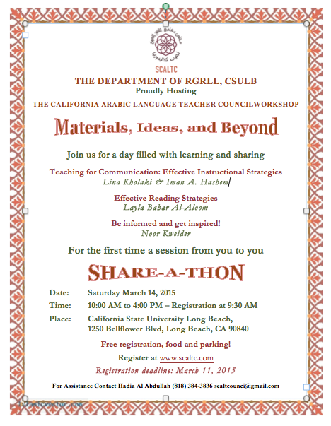 share a thon 2015 flyer copy.png