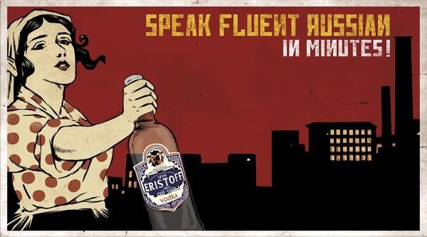 vodka-eristoff-speak-russian-small-32285.jpg