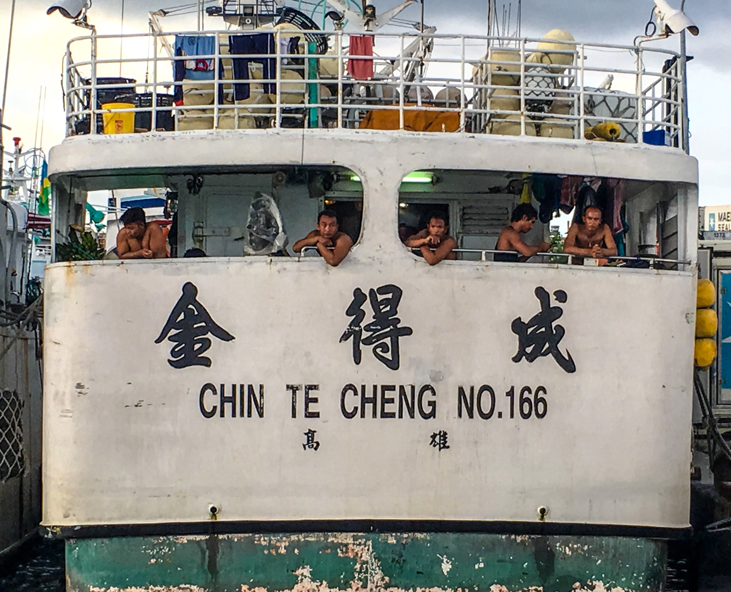 Bored crew hanging out on a Taiwanese longliner (not the one involved in this story)