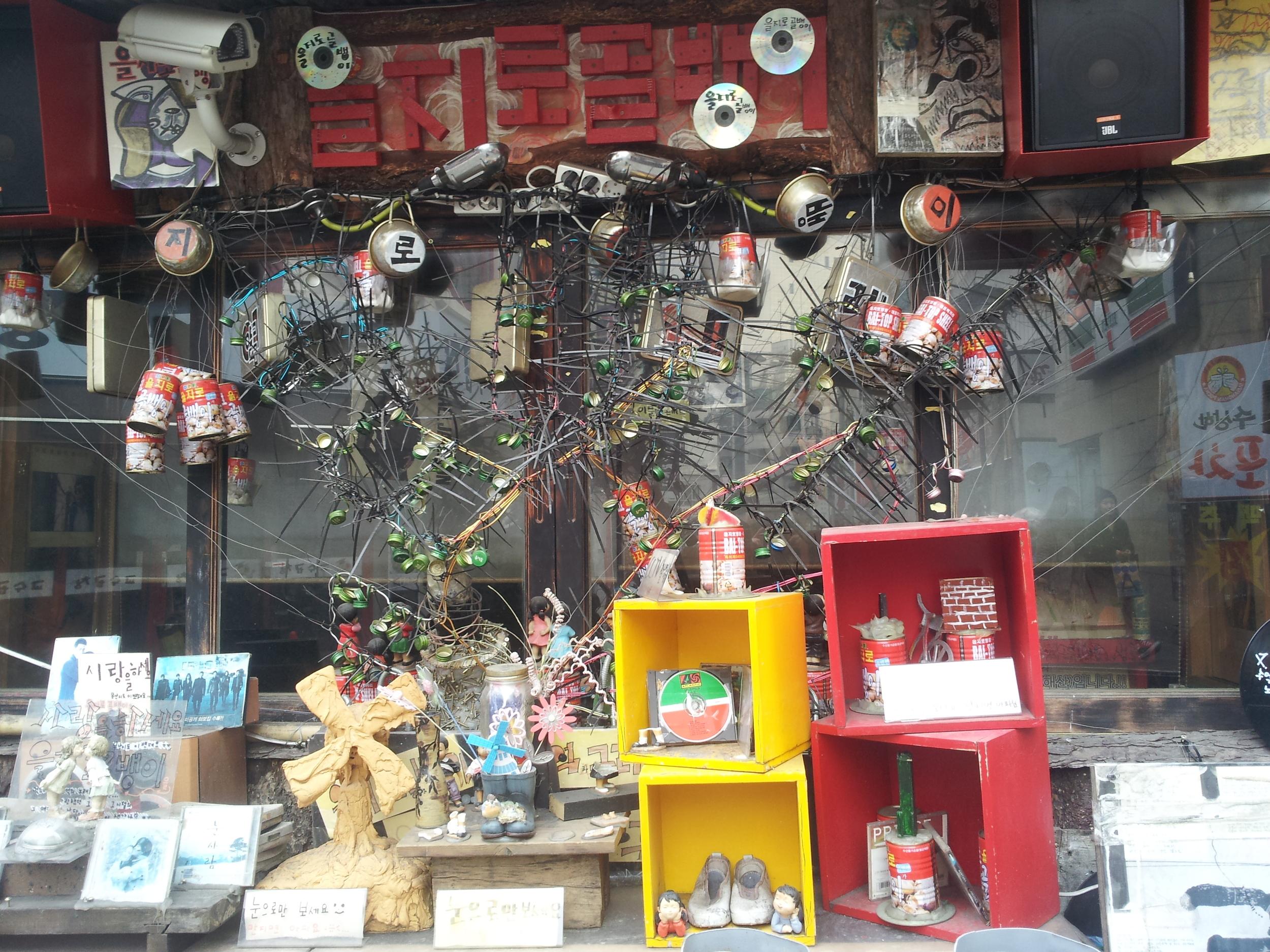 Shop front, Hongdae, February 2014