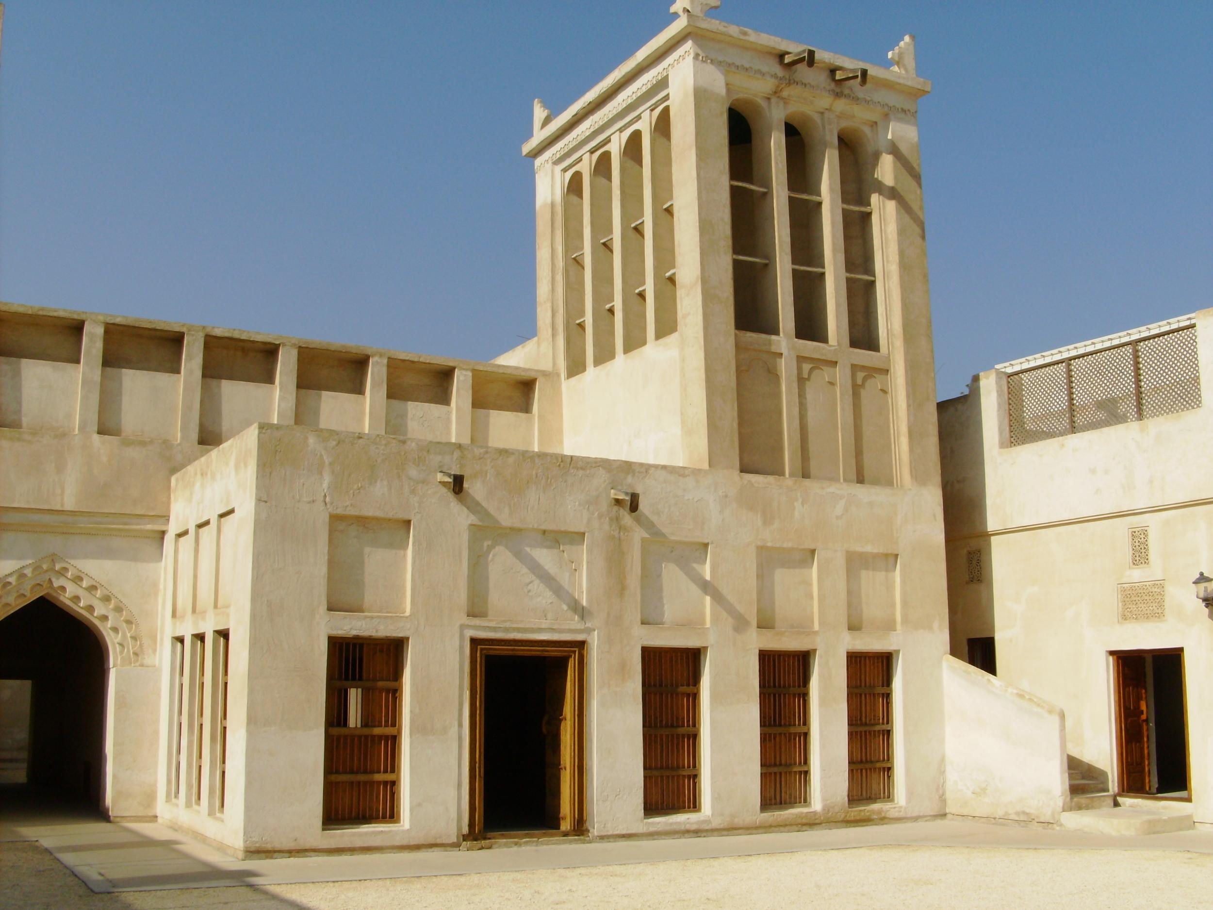 Shaikh Isa House