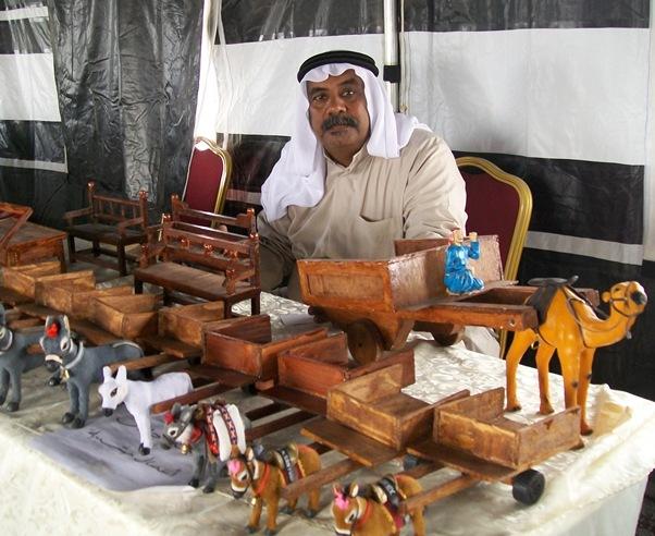 The Craft Centre of Manama