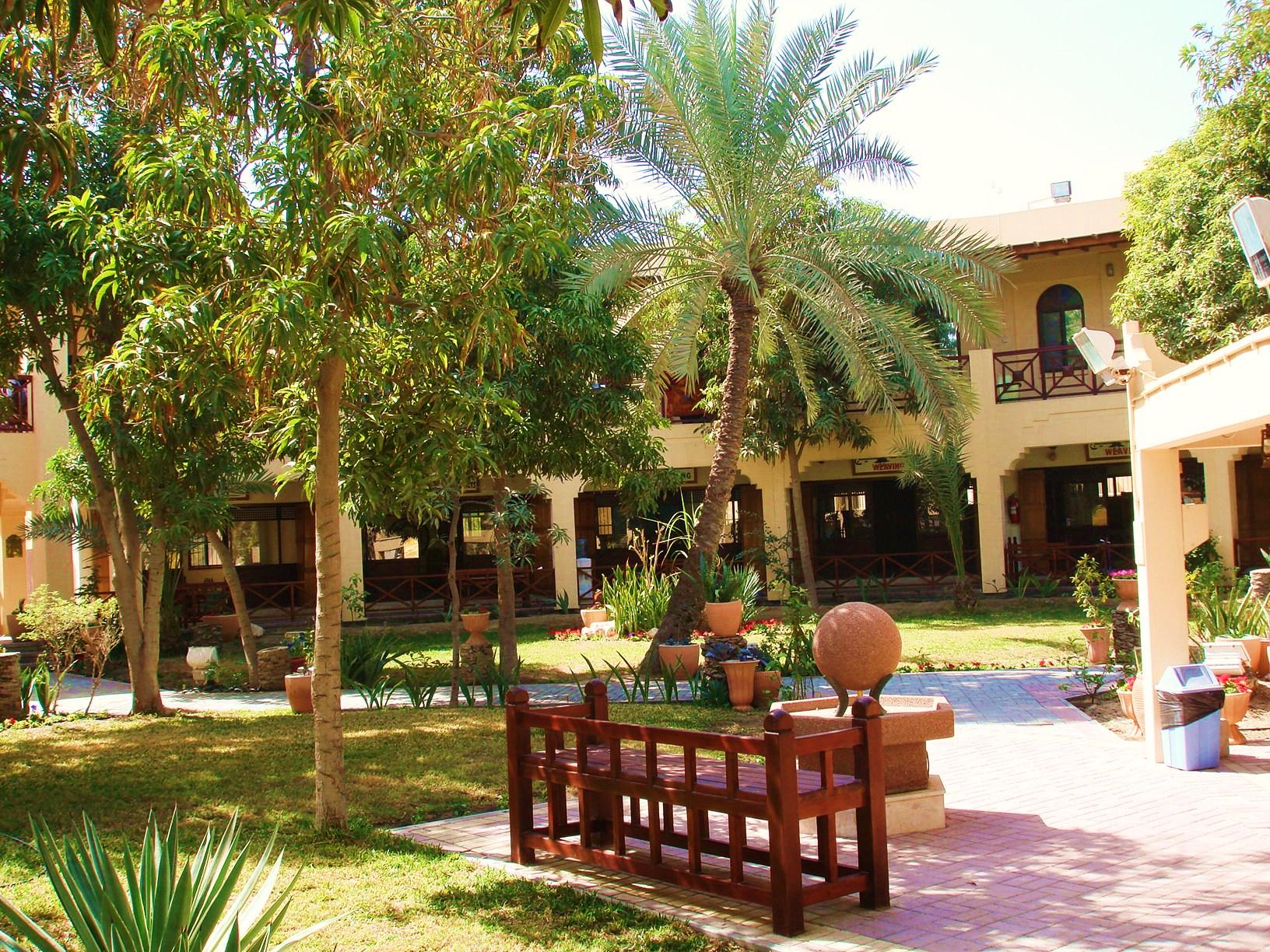 Al Jasra Handicraft Centre