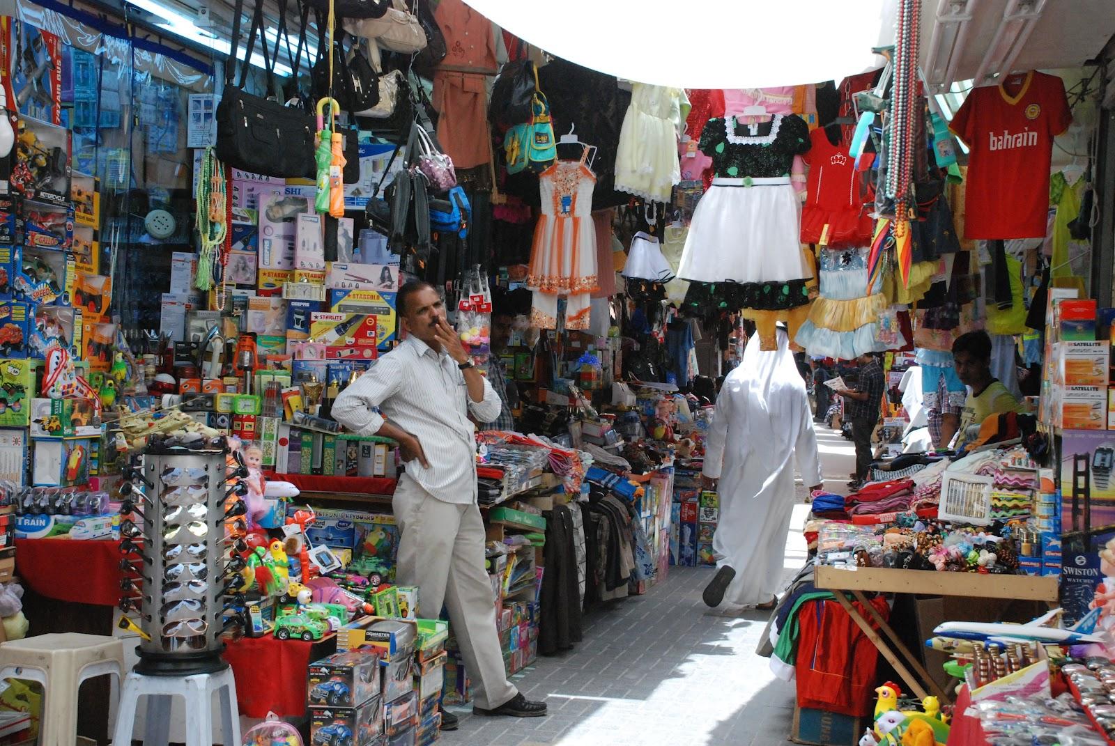 Manama Souq (Bazaar)