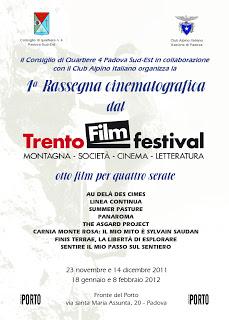 serata+film+festival.jpg