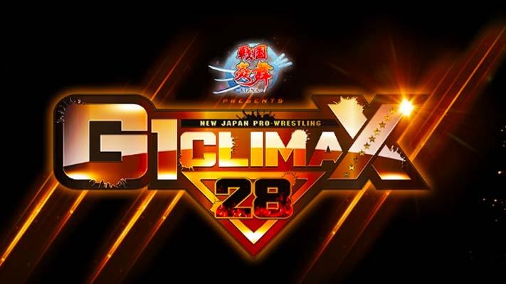 g1climax_0.jpg