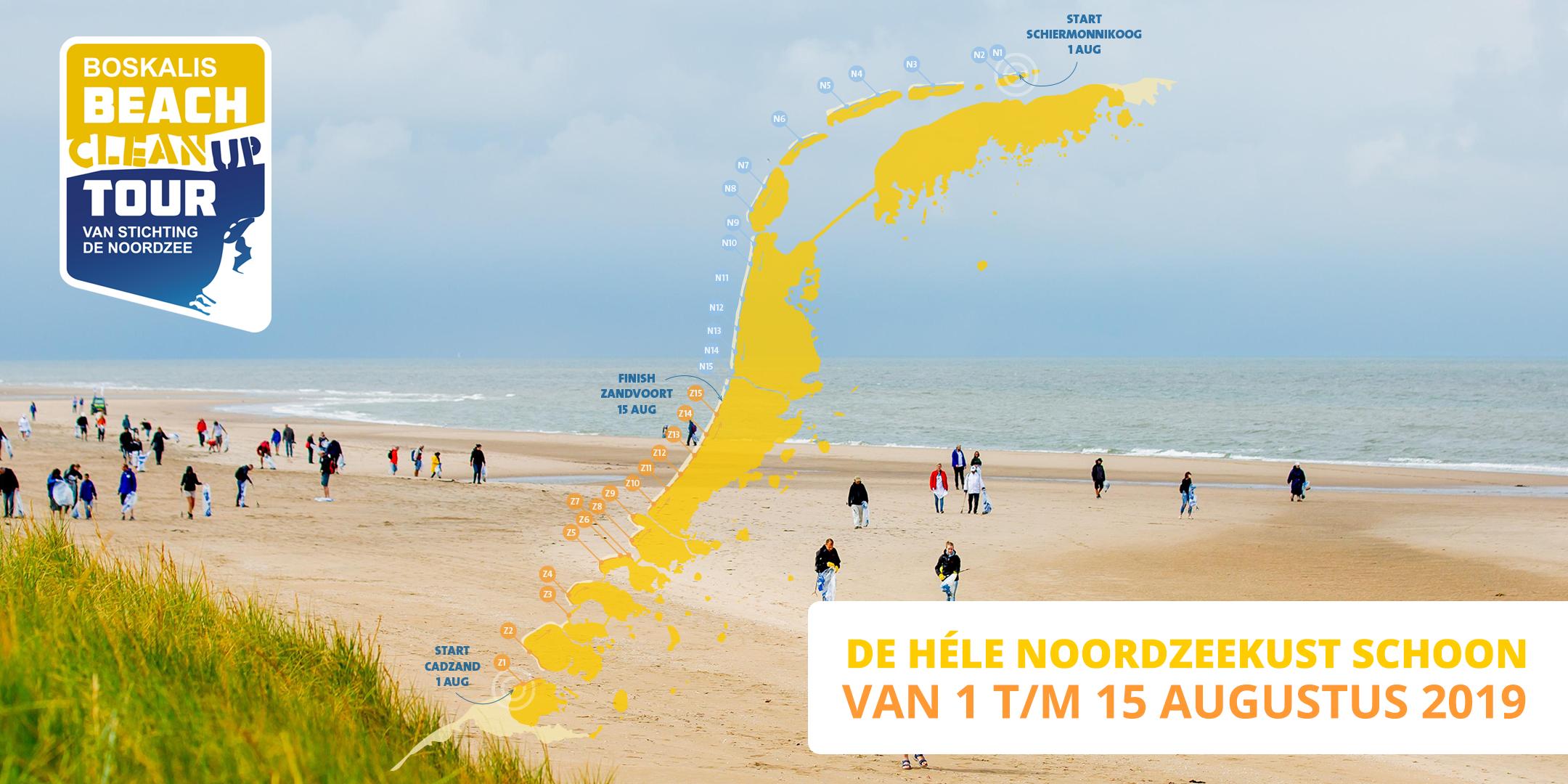 Photo by  Stichting De Noordzee  on  flickr