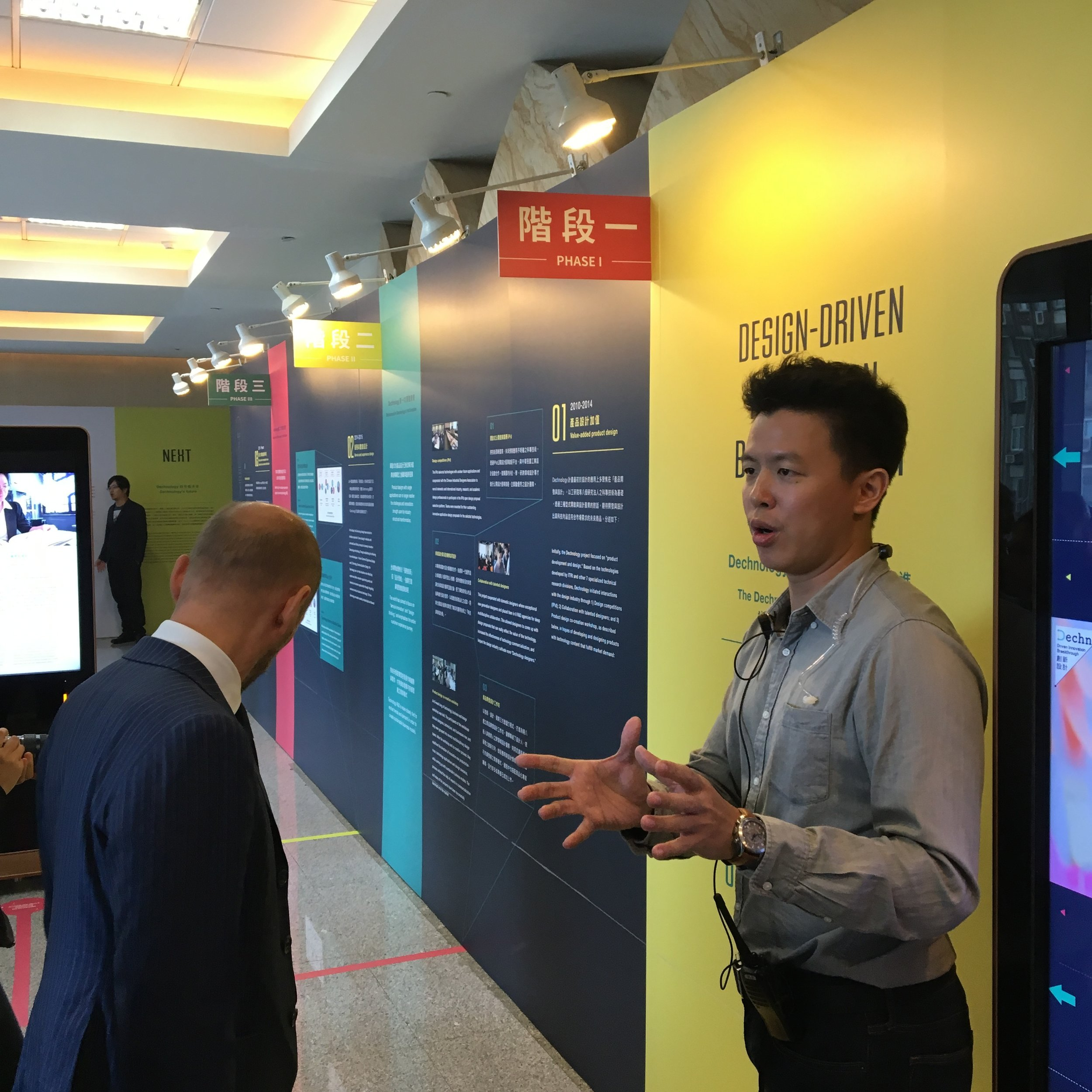 From right to left: Dr. Roberto Verganti recieves a tour from Chih-Shiang (Mike) Wu, deputy manager at ITRI.