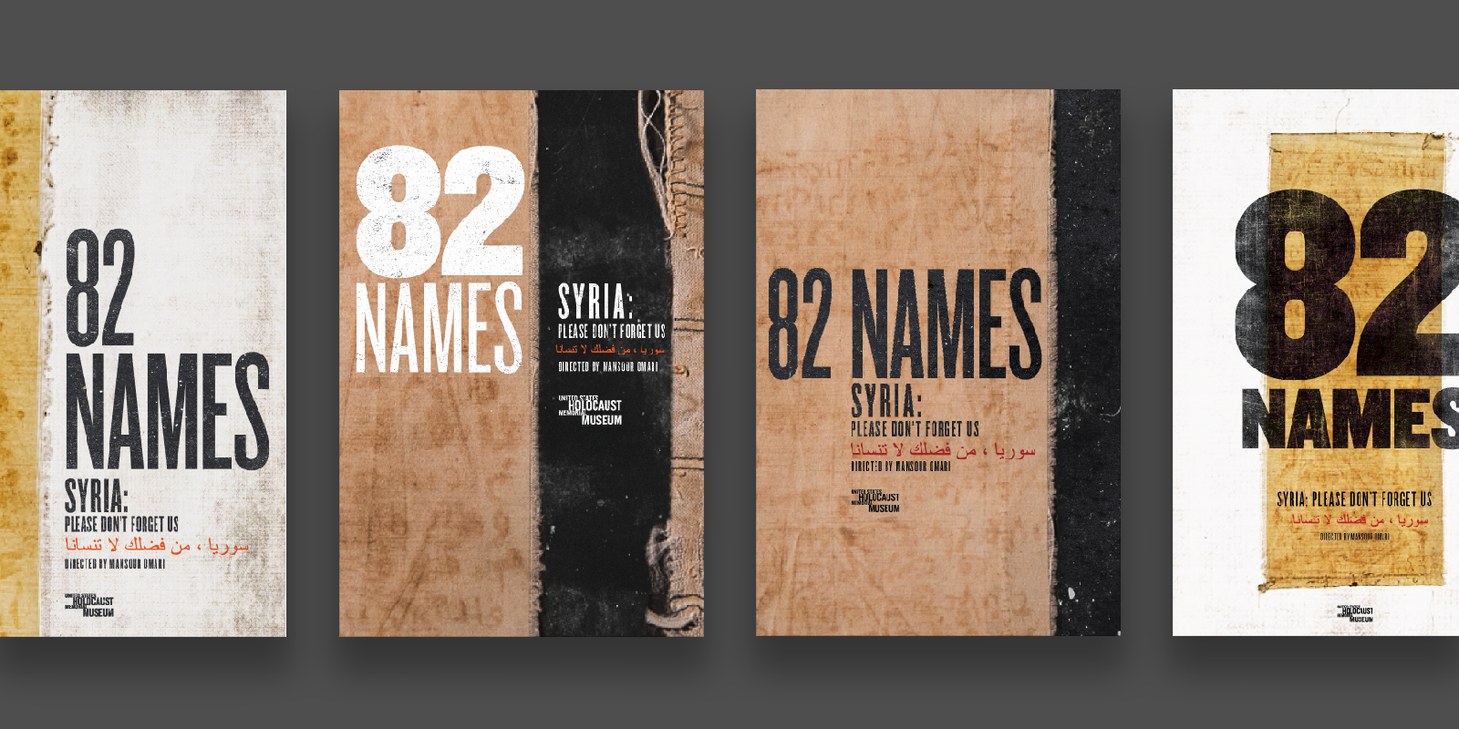 82 Names   : Concepts by Justin Kemerling