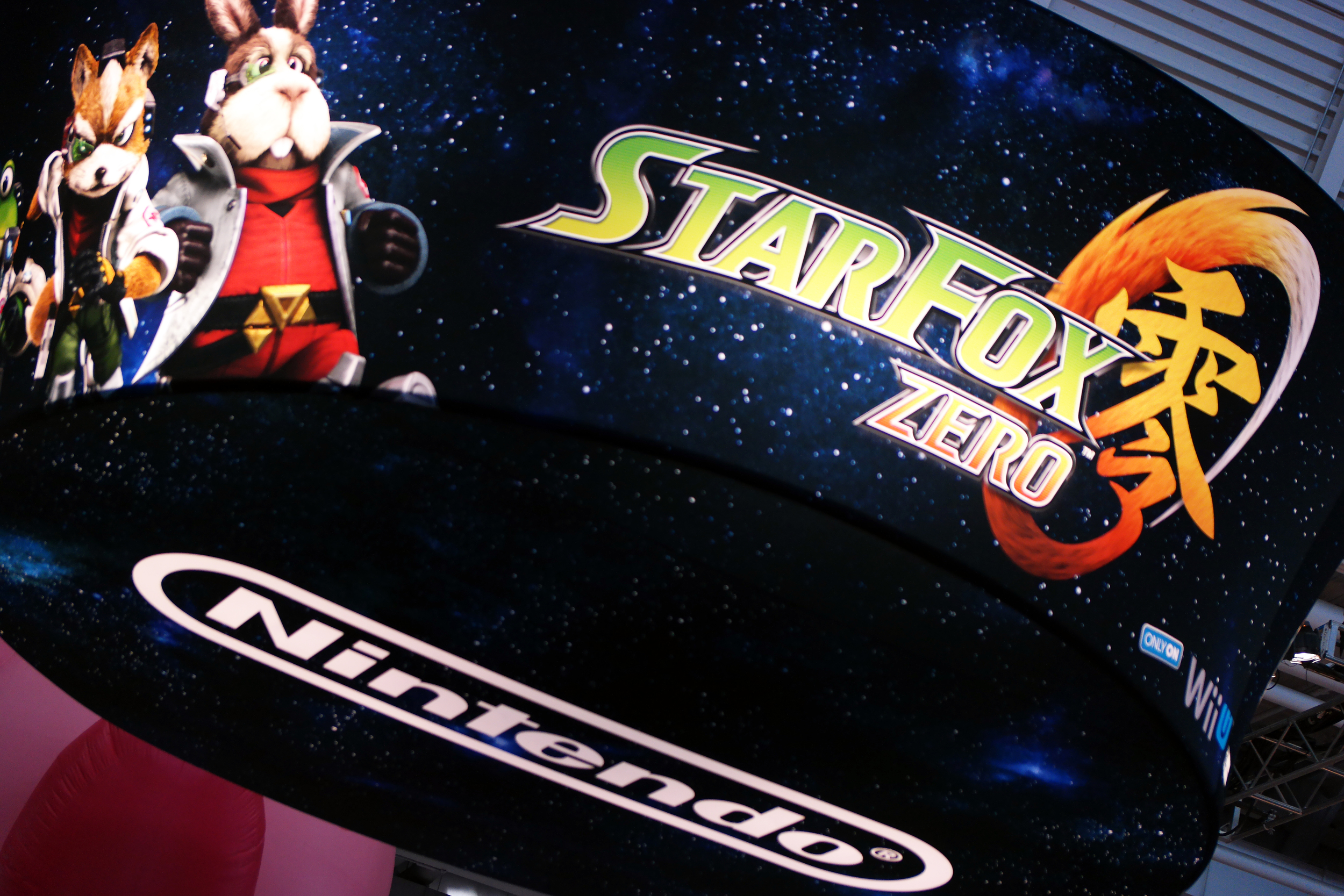 Nintendo Booth 3.JPG
