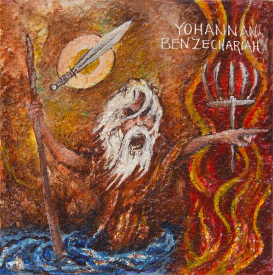 yohannan_ben_zechariah_by_skeegoedhart-d52vs4p.jpg