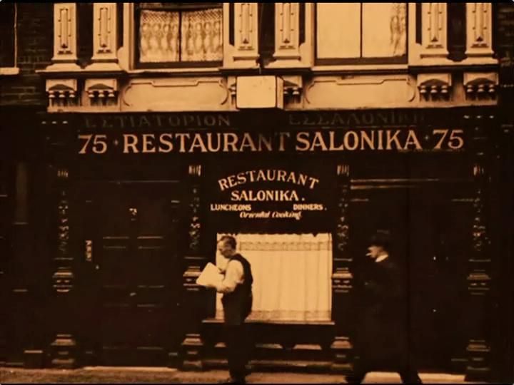 unknown 8 restaurant salonika.png