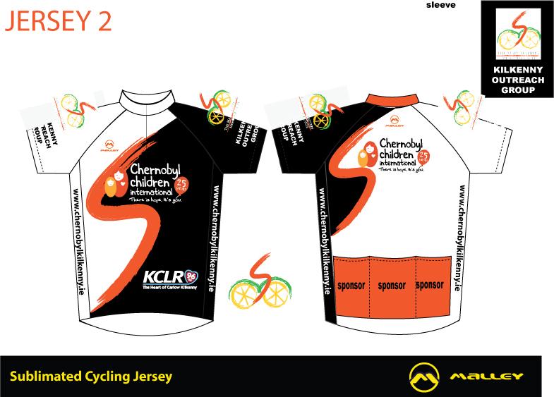 2_chernobyl_cycling_jersey2013.jpg