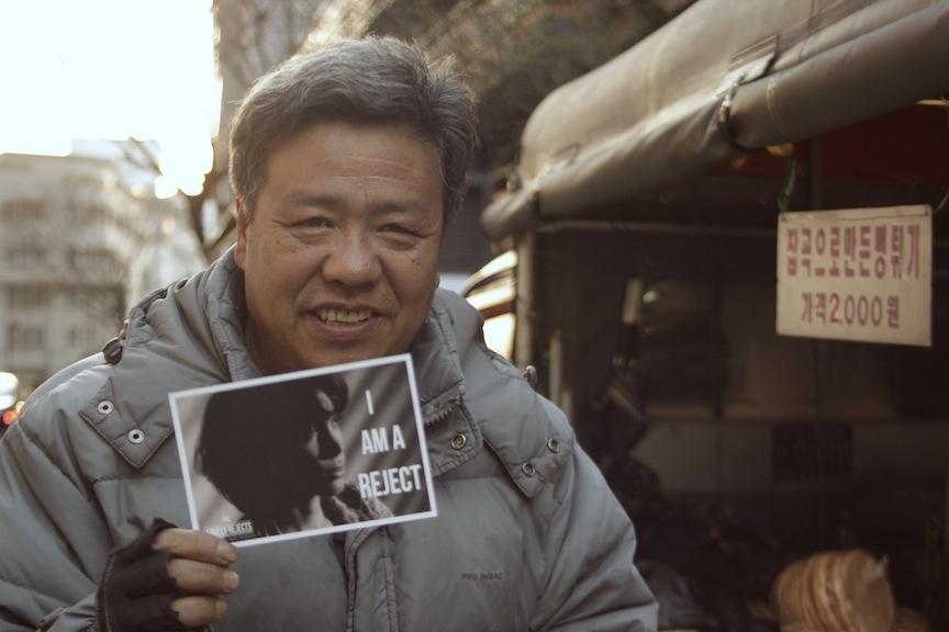 Rice Puffs street vendor | SEOUL, KOREA