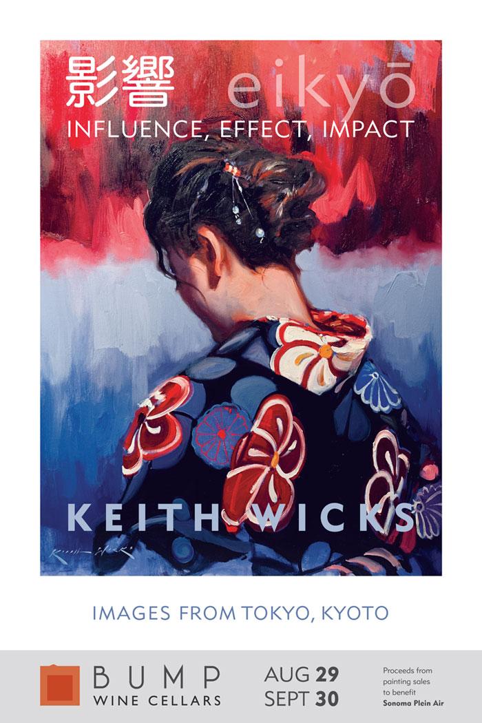 Keith Wicks - Artist Reception: Sunday, Sept. 1st, 1 - 4 p.m.