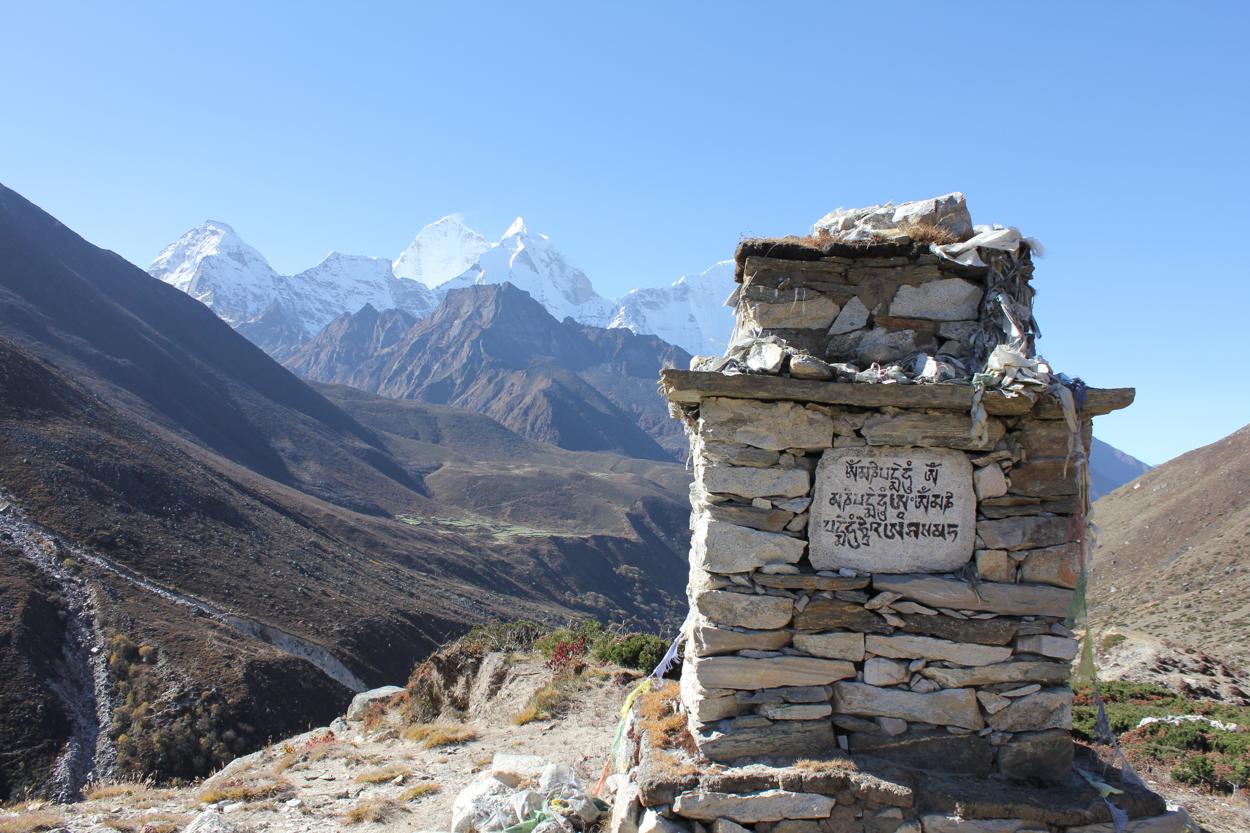 Sherpa's Graveyard