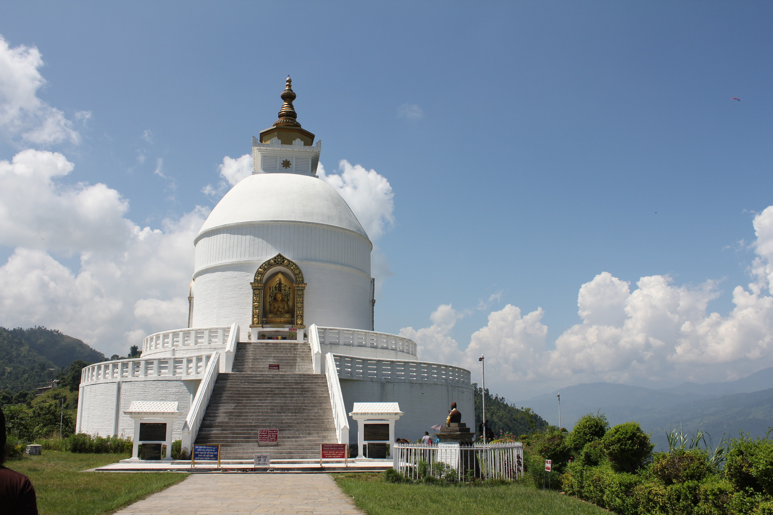White Gumba, Pokhara