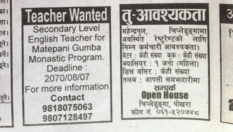 Advertisement in local newspaper