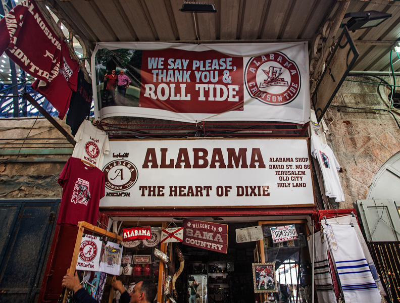 the most random shop in Jerusalem. Roll Tide!