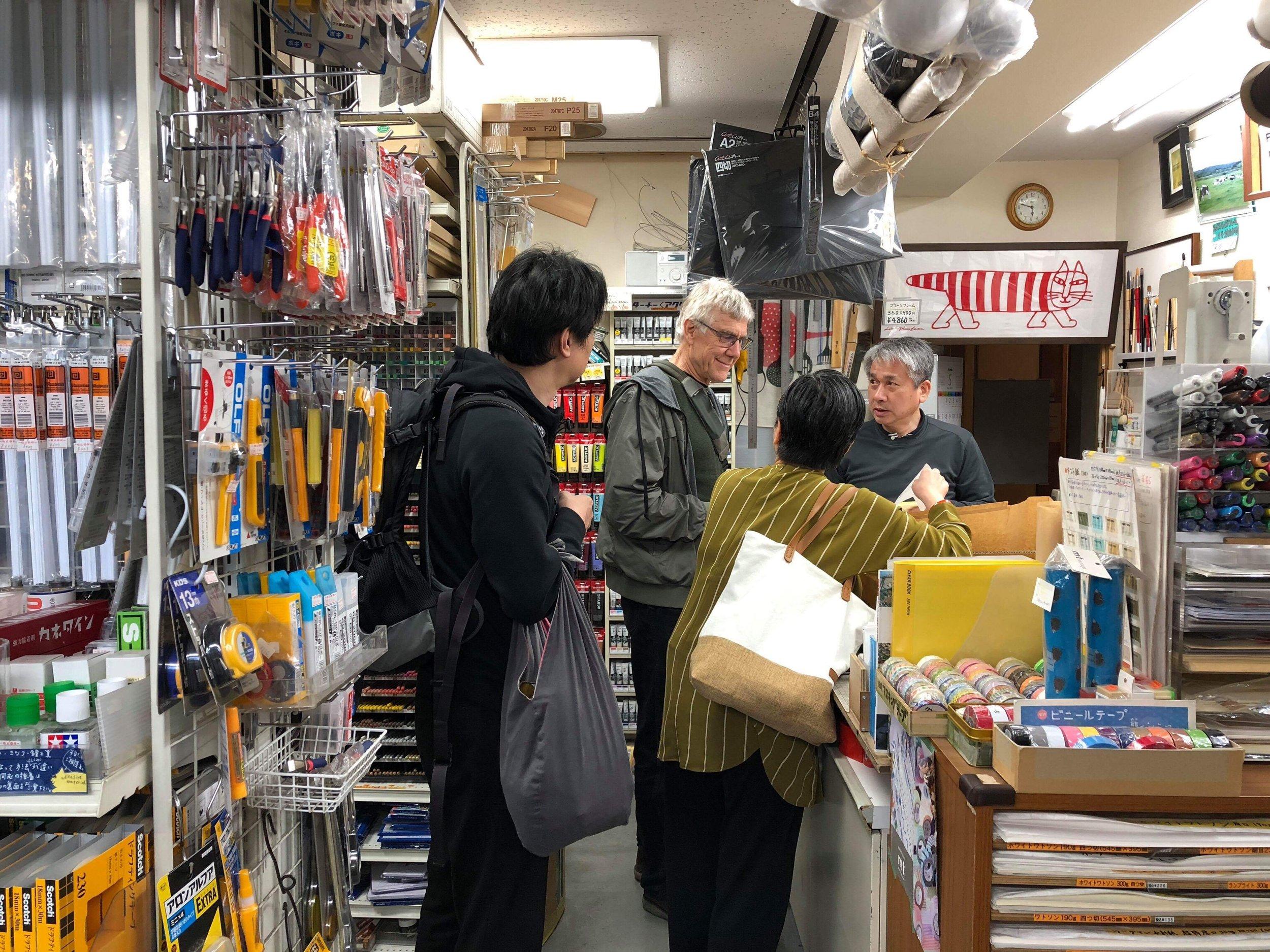Art Supply Shop