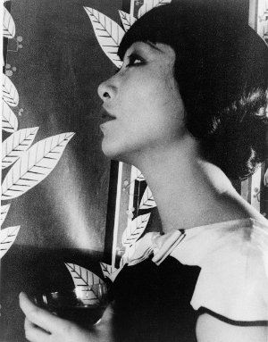 Anna May Wong - See Notes for Photo Credit