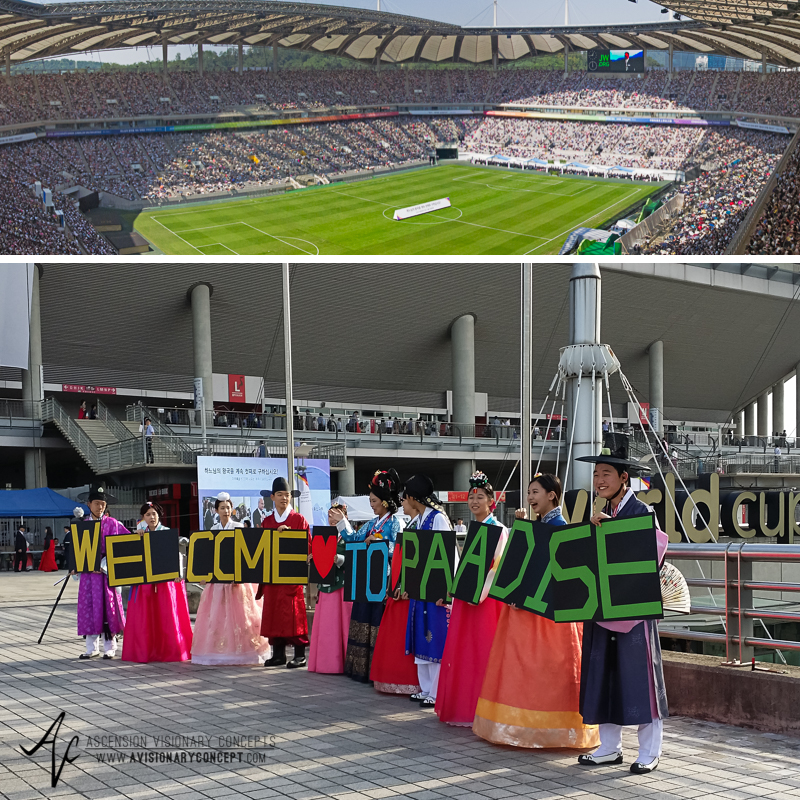 Seoul World Cup Stadium  -  Top:   Olympus E-PL5 - Olympus  M. 14-42mm 3.5-5.6 II R MSC. Bottom: Samsung Galaxy Note III