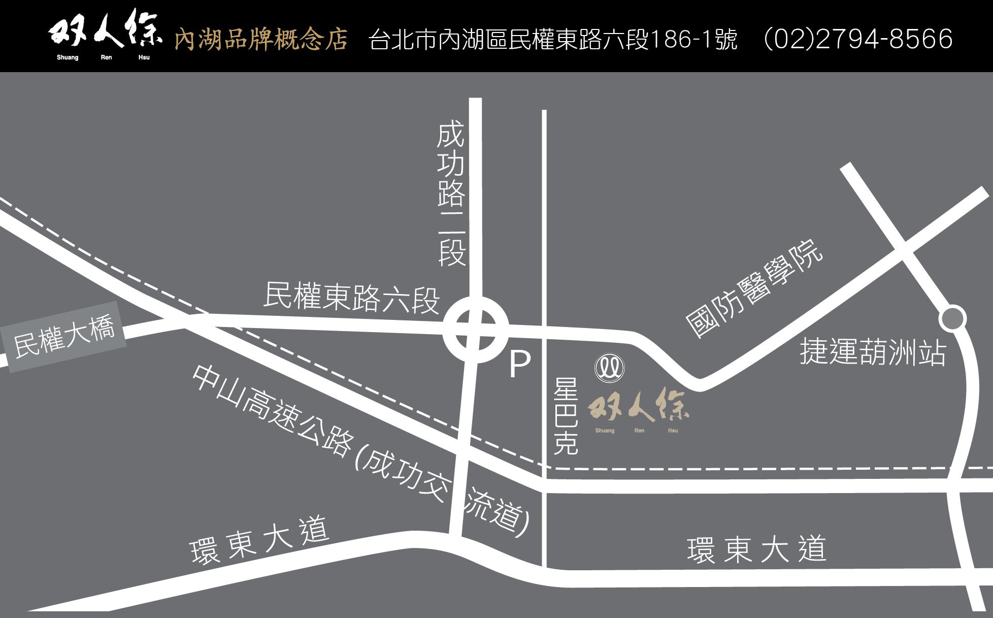 內湖概念店MAP地圖(點選可放大)