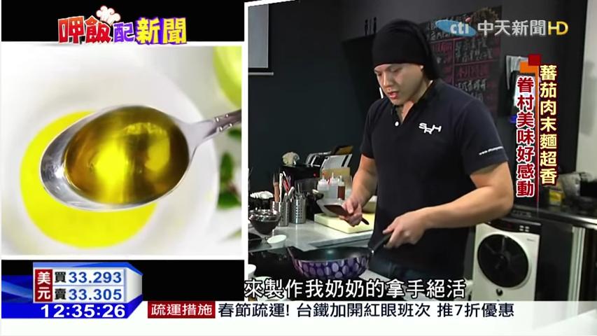 20160108中天新聞 超健康!炸醬麵、肉末麵改良 做法超天然