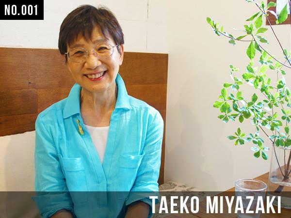 no.001 taeko miyazaki .jpg
