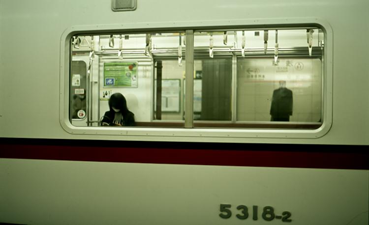 Asakusa train.jpg