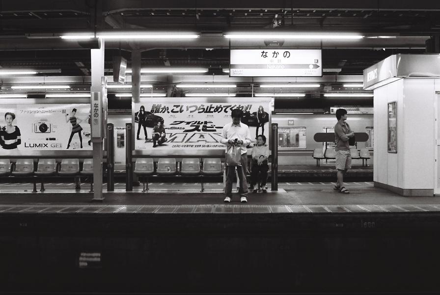 Chuo subway.jpg
