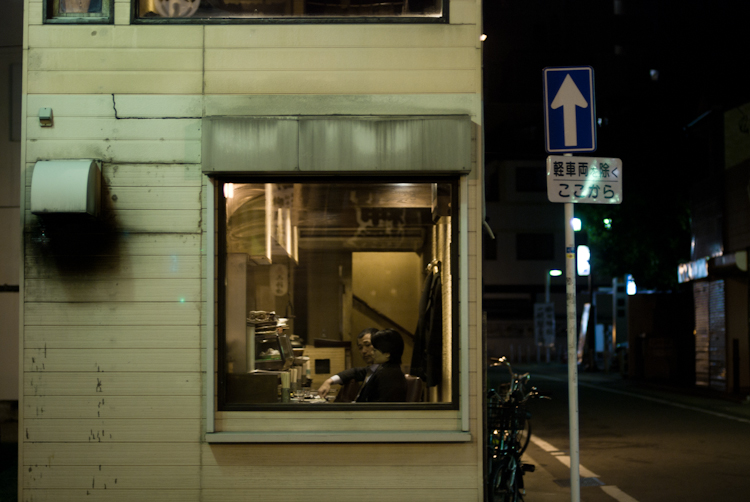 Fukuoka_window.jpg