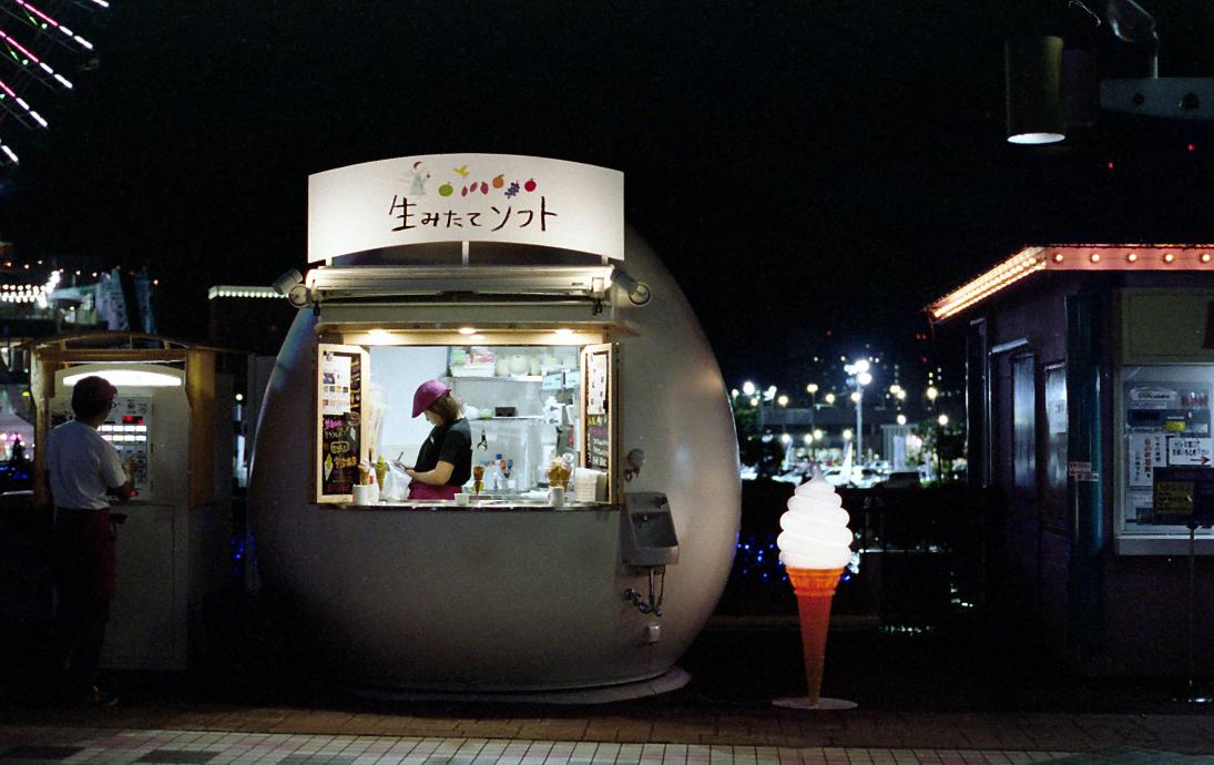 yokohama egg-1.jpg