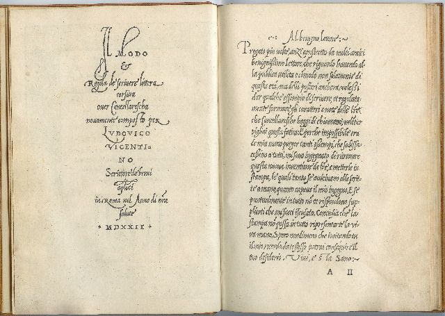 A page from the La Operina manuscript.