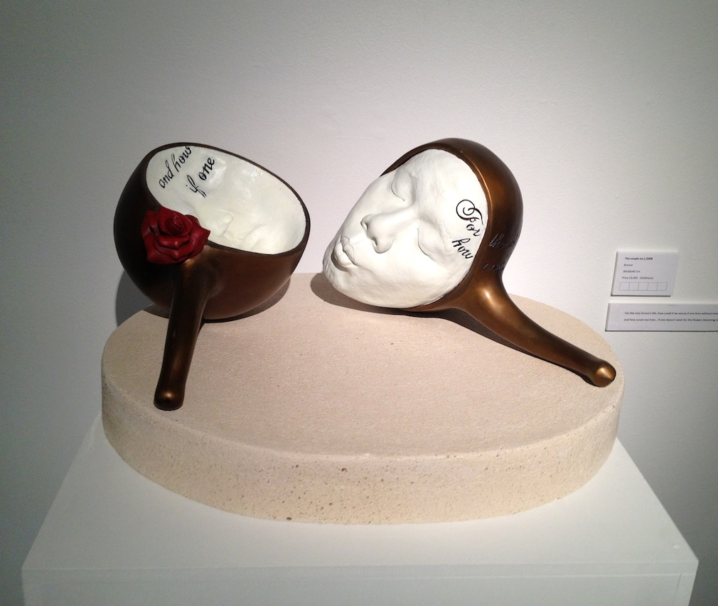 The Couple No. 1, 2012