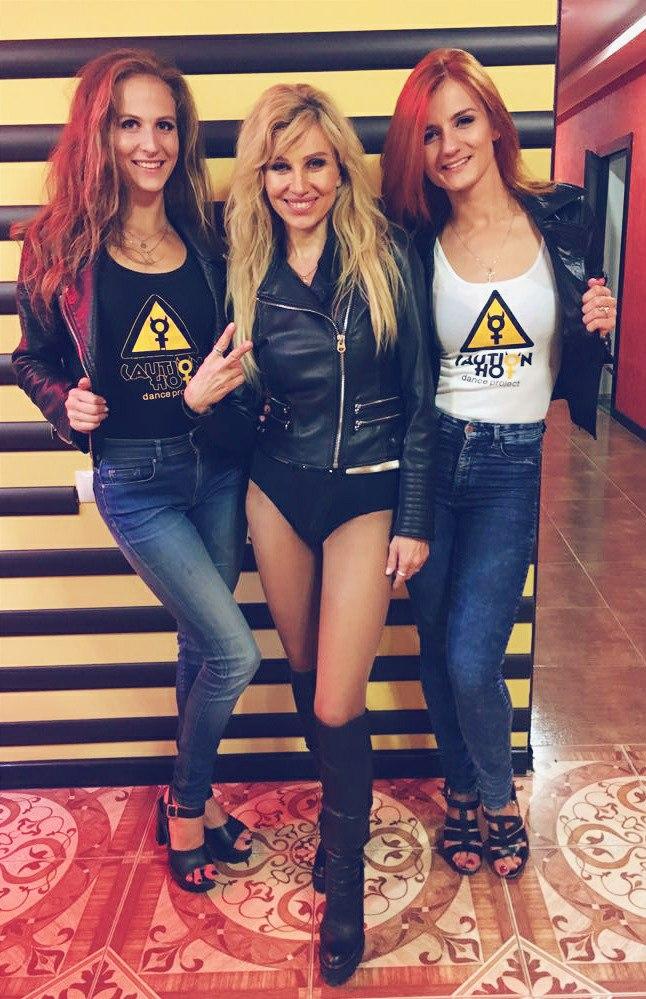 Caution Hot! и Ирина Нельсон (Reflex)