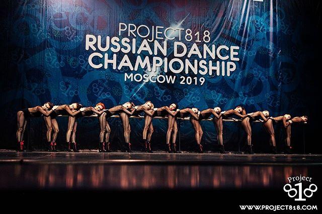 🔥This Is Hot! dance project💃🏼 🌟Choreo by BISHA ⠀ #thisishotdanceproject #cautionhotproduction #cautionhotbigteam #шоубалет #шоубалетмосква #танцорымосква #танцевальноешоу #cautionhotdanceproject