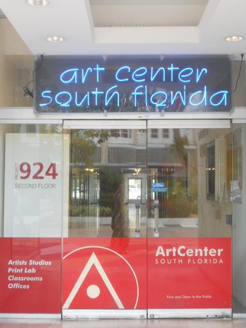 Art Center entrance.jpg