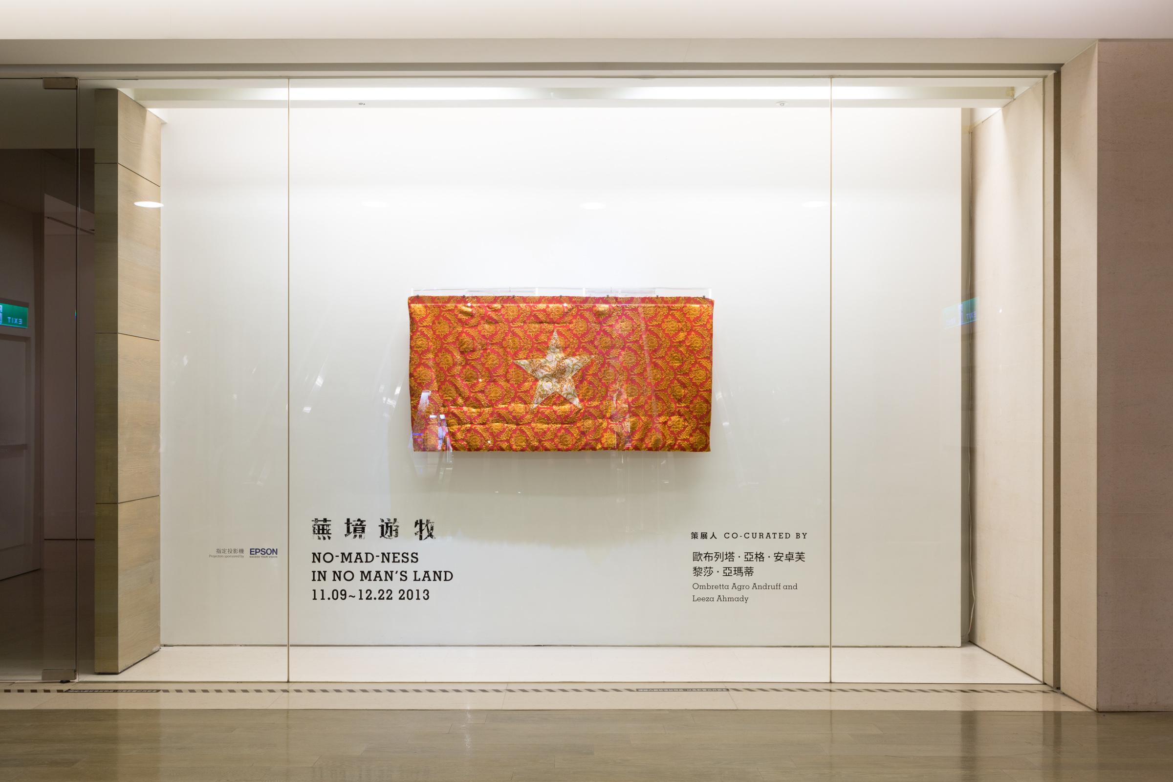 Said Atabekov, Korpeshe Flag #13, 2009-2011, Silk and Cotton