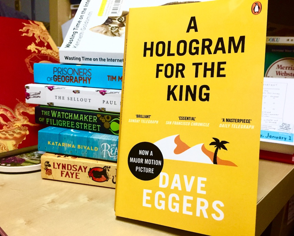 a-hologram-for-the-king-dave-eggers-hollytw.jpg
