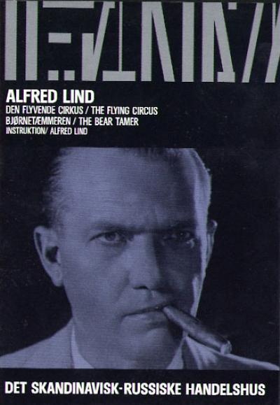 Alfred Lind.jpg
