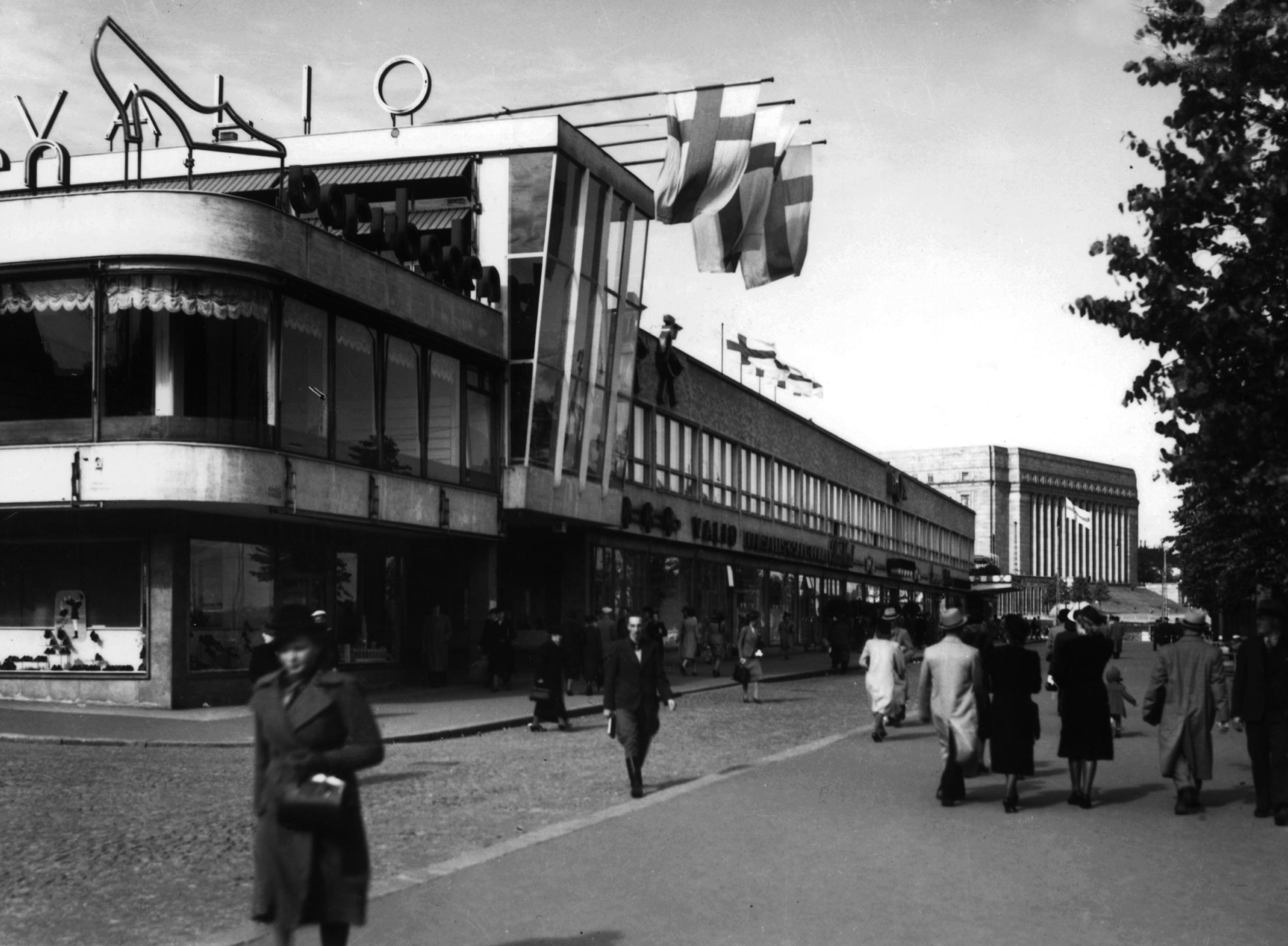 The Lasipalatsi Building