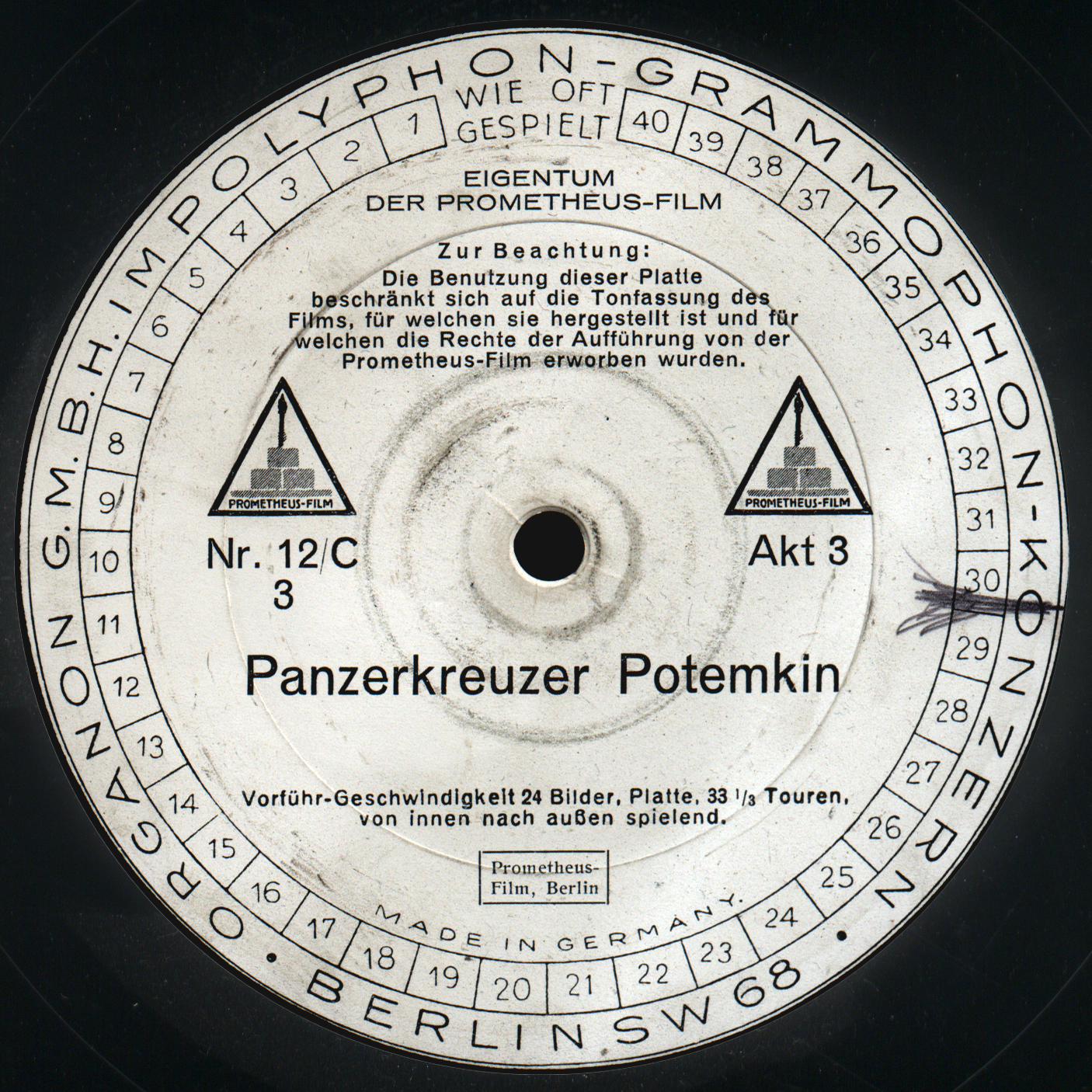 Phonograph record made to accompany the German sound version of  BATTLESHIP POTEMKIN