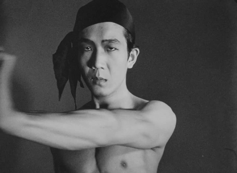 Dancer Ch'ao Li Chi in  MEDITATION ON VIOLENCE