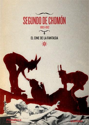 chomon+cover.jpg