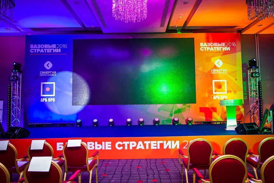 Сцена и задник сцены для конференции.  Мы можем создать задник сцены с отверстием для экрана практически любого размера. Это, безусловно, отлично смотрится на всевозможных форумах и конференциях.